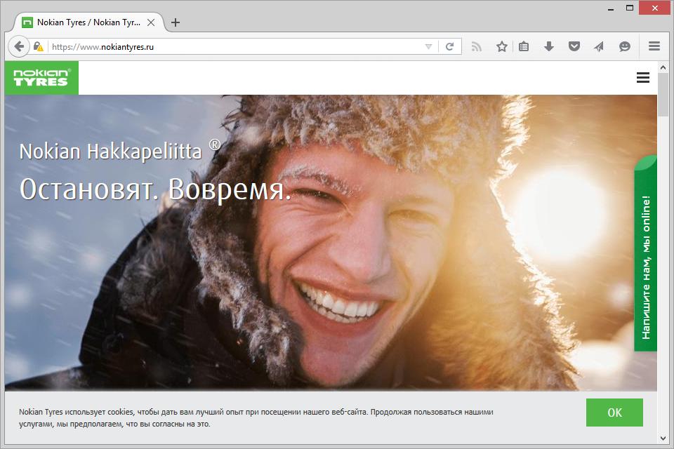 nokiantyres.ru